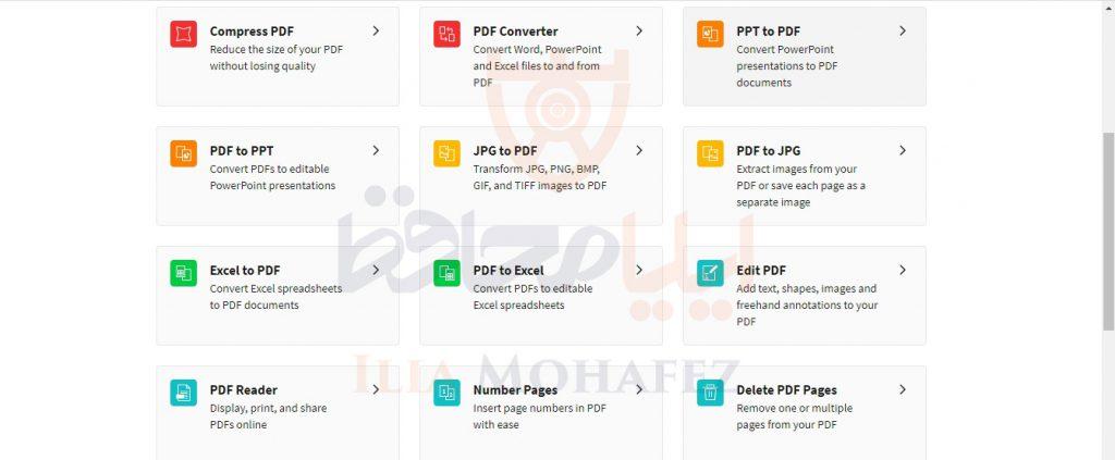 آموزش ساخت فایل Pdf