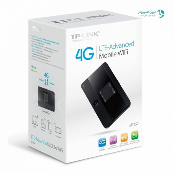 tp-link protable modem
